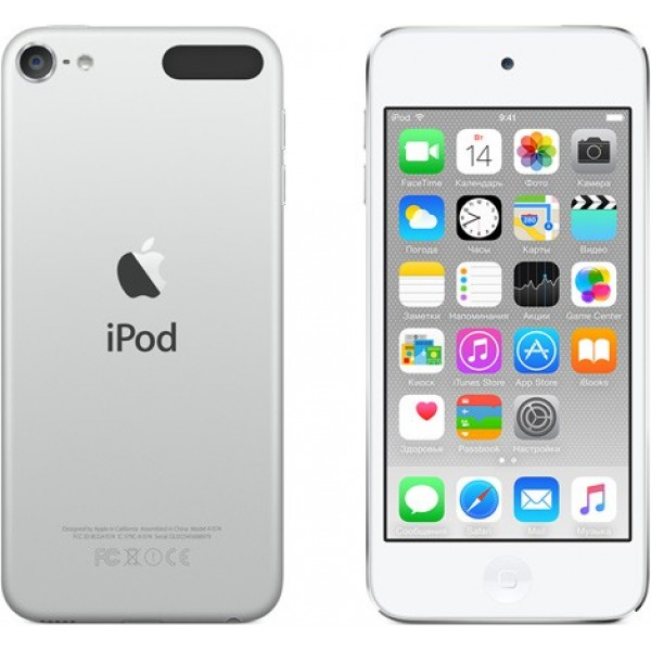 Apple iPod touch 32GB 6. gen
